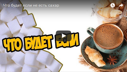 mota_ru_1040123-1366x768
