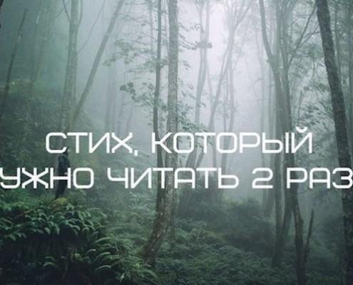 __r3yhjpMCs