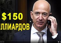 Screenshot_2019-09-24 (63) Один день из жизни миллиардера - YouTube